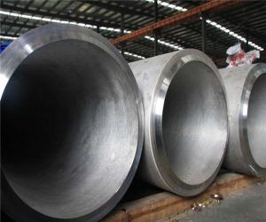 High Quality Seamless Steel Pipe with Best  Price from CNBM International Group