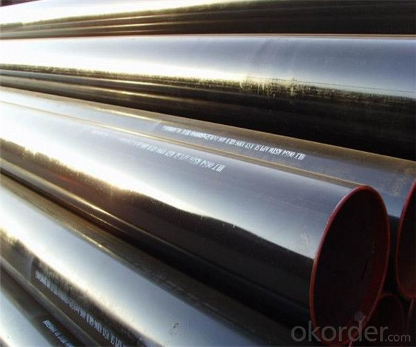High Quality Seamless Steel Pipe from CNBM International Group