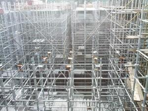 Cup Lock  Scaffolding in Construction from China