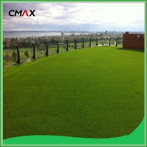 7mm Artificial Grass Carpet Manufacturer In China