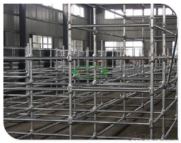 Ringlock Scaffold/Construction Material/Ringlock Scaffolding CNBM