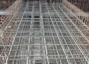 Kwikstage Modular Scaffolding-Steel Platform Stairway CNBM
