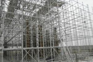 Scaffold System-Multifunctional Scaffolding CNBM