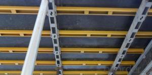 Cuplock Scaffolding System-Vertical Standard CNBM