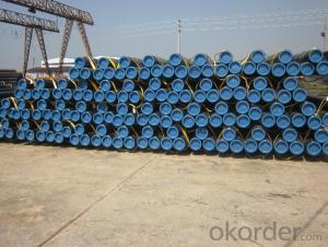 CARBON SEAMLESS STEEL PIPES FROM CNBM WITH BEST QUALITY