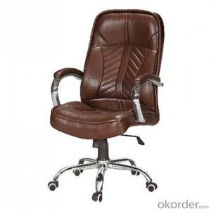 Office PU Chair with Classic Design and High Grade