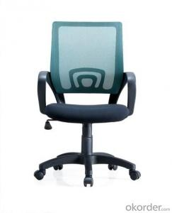 Office Chair/Computer Chair Leather/Pu Mesh Fabric Chair With Low Price CMAX-GB028B