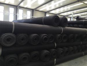 Geogrid Manufacutrer the Latest Technology