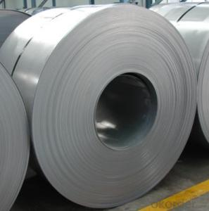 Galvanized Steel Coil Carbon Steel  CNBM