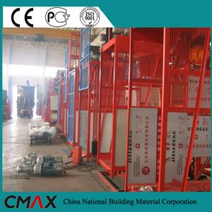 Construction Hoist SC120/120 Lifting Elevator
