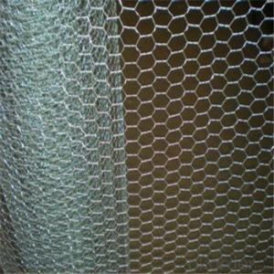 Diamond Wire Mesh Manufacture&Supplier High Quality and Good Price