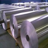 Bobina de aluminio continuo en bobina corta de alu CC