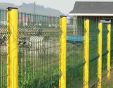 50x70cm   Peach  Post Wire Mesh  Fencing