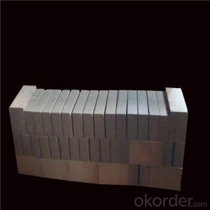 Magnesia Chrome Bricks Used as Chequer Bricks of the Regeneration Zone