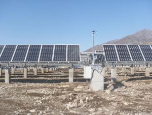 HCPV Dual-Axis Tracking System, Solar System