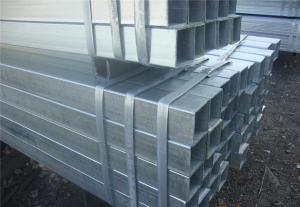 Galvanized Steel Hollow Section