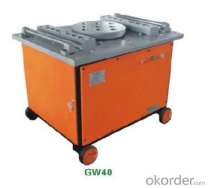 Portable Steel Bar Cutter & Bender GW40