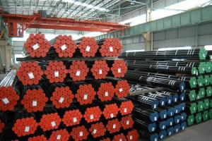 Low-carbon Seamless Steel Pipe For Structure Use