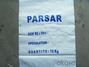 Grain Sugar Flour Rice Feed Fertilizer Laminated China PP Woven Bag Manufacturer