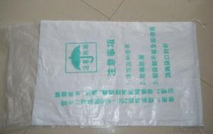 CMAX Recyclable pp Woven Bag