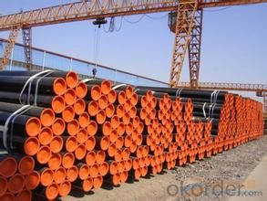 Seamless  pipe  of   various  materials