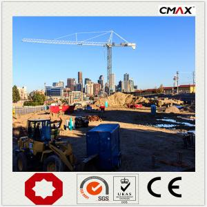 Tower Crane New TC7034 12T with Good Quality