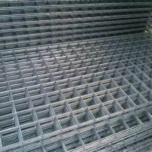 2x2 Galvanized Welded Wire Mesh Panel (surprising quality)