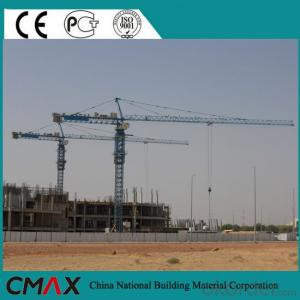 TC6520(QTZ160) New Second Hand Tower Crane