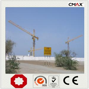 Tower Crane TC5610 china factory supplier