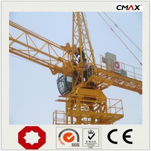 Tower Crane TC5516 type find distributor