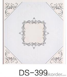 Direct Factory of Quality PVC Ceiling Panel PVC Ceiling and Wall Panel Lowest Price