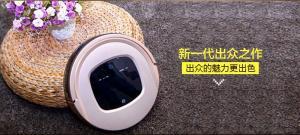 Intelligent robot vacuum cleaner ,carpet cleaner
