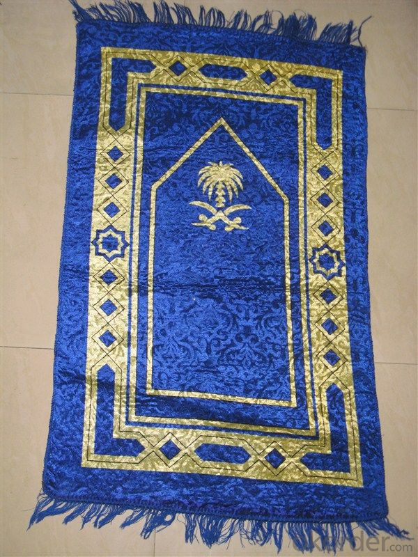 Buy Foldable Islamic Muslim Prayer Mat For Travel With