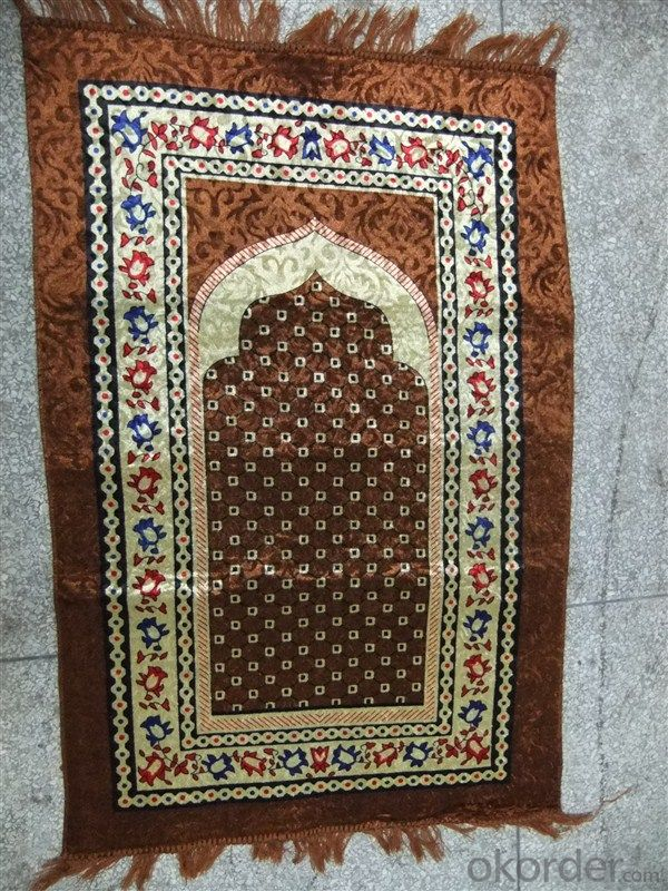 Brown Muslim Prayer Mat Foldable and Portable with Cheap Price