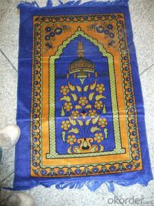 Blue Muslim Prayer Rug Mat Portable for Travel with New Design and Cheap Price