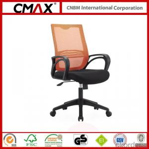 Mesh Office Meeting Chair with Adjustable Seat
