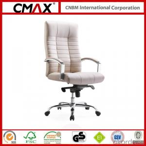 Meeting Office Chair with Adjustable Seat