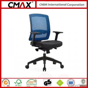 Mesh Fabric Office Chair with Modern Design
