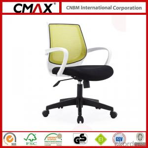 Mesh Office Meeting Chair with Different Color