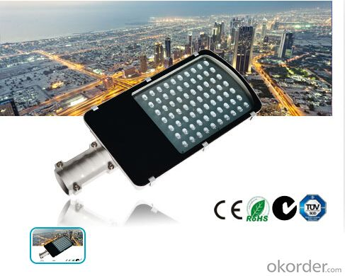 LED Street Light(SLC Series)Good Quality