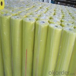 Fiberglass Mesh Roll Alkali Resistant 110 gram