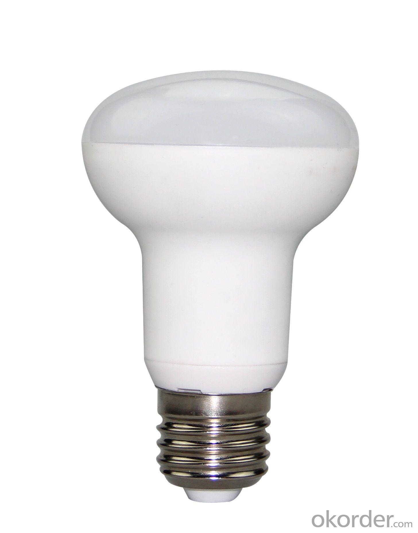 LED R  LAMP