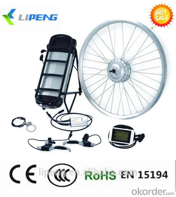 Electric Bike Motor Kit Price: Buy E-bike Motor 250W 36V, Electric Bike Kit, Spare Parts