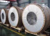 Mill Finished Aluminum Coils 5xxx AA5052
