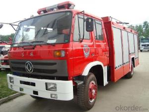 Fire Fighting Truck with 16m3 Water Tank