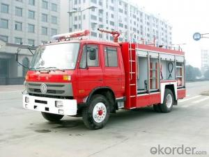 Fire Fighting Truck   4*2 Double Cabin (Volume: 4000L) (ZZ1166)