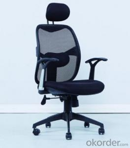 Office Chair Mash Material Design CMAX1016