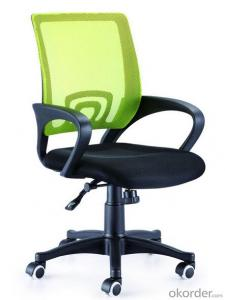 Office Chair Mesh Fabric Material Design