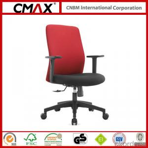 Office Chair for Manager with Classic Design
