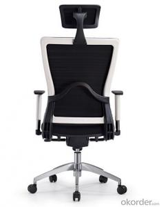 Ergonomic Office Leather Chair PU Material
